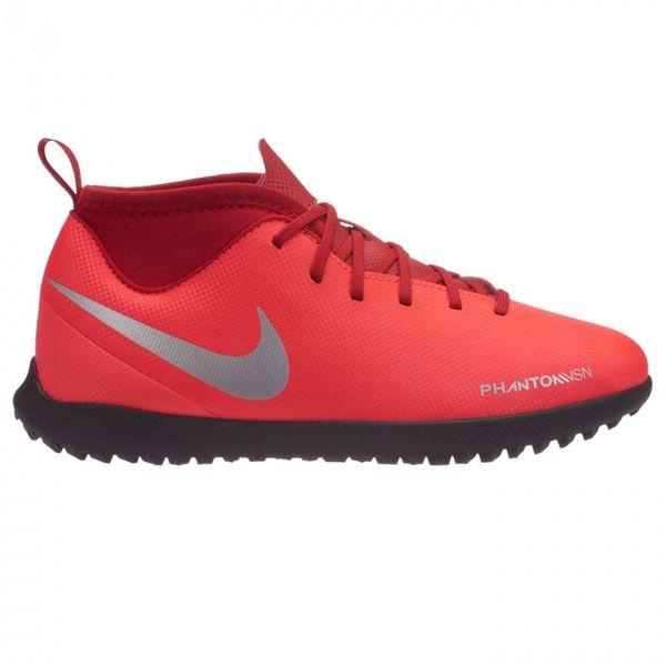Nike Nike Phantom Vision Club DF